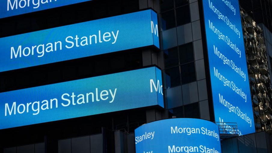 """Morgan Stanley mantiene a la Argentina como """"país emergente"""" - Noticias de  Mendoza - Memo"""